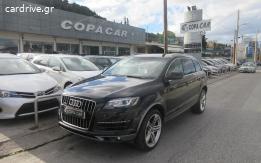 Audi Q7 - 2012