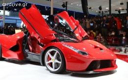 Ferrari Enzo Ferrari - 2000