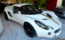 Lotus Elise - 2004