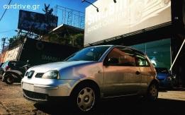 Seat Arosa - 2004