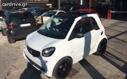 Smart ForTwo - 2016
