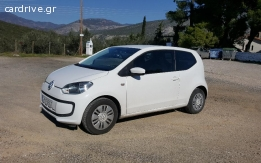 Volkswagen up! - 2012
