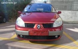 Renault Scenic - 2004