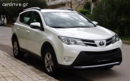 Toyota RAV 4 - 2015