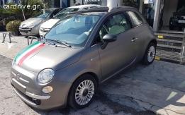 Fiat Cinquecento - 2014