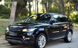 Land Rover Range Rover - 2014
