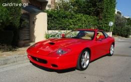 Ferrari 575 - 2002