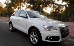 Audi Q5 - 2014