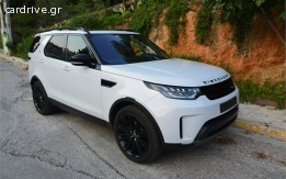 Land Rover Discovery - 2017