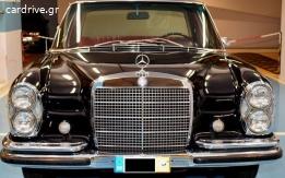 Mercedes S Class (όλα) - 1967