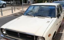 Toyota Corolla - 1979
