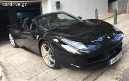 Ferrari 456 - 2013