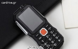 ritko78ar, ΑΝΘΕΚΤΙΚΟ κινητό με 4 κάρτες SIM