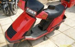 Honda SH 125i - 2001