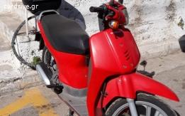 Honda Scoopy - 2008