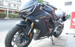 Honda CBR 600RR - 2019