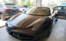 Ferrari 456 - 2010