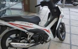 Honda Astrea Prima - 2019