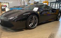 Ferrari 456 - 2016