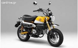 Honda Monkey - 2020