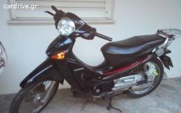 Honda ANF 125 Innova - 2004