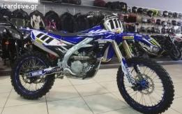 Yamaha YZ 250F - 2019