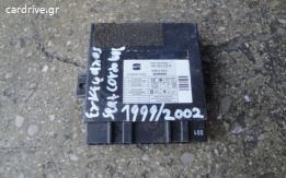 ΕΓΚΕΦΑΛΟΣ ΑΝΕΣΗΣ  ΑΙR BAG  SEAT IBIZA/CORDOBA 6Q0959433E - 6K0962258A