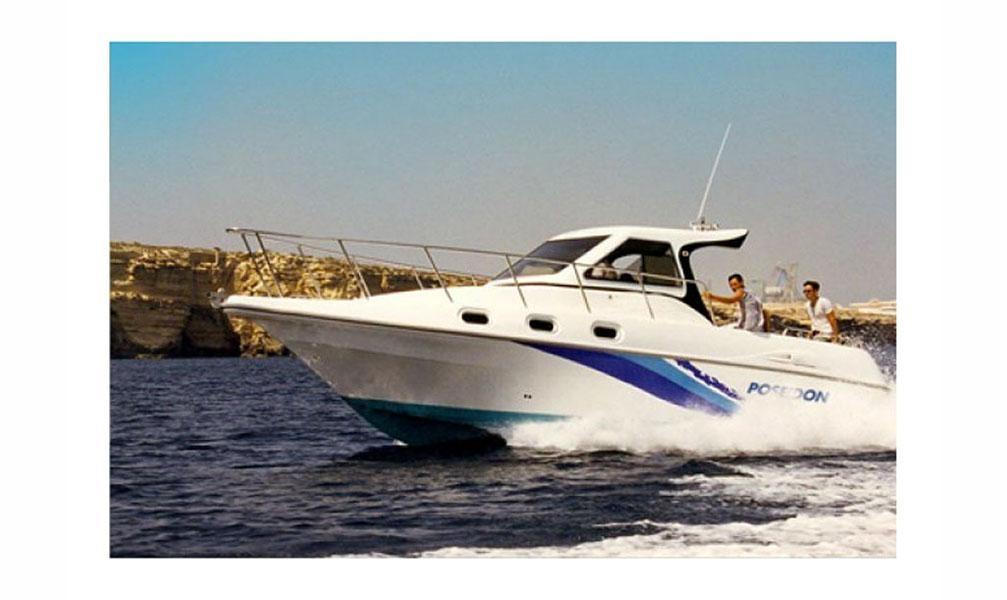 Seamaster - 2020