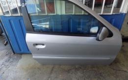 πόρτα αριστερή συνοδηγού CITROEN XSARA