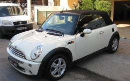Mini Cooper - 2007
