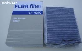 ALFA ROMEO 147 ΦΙΛΤΡΟ ΚΑΜΠΙΝΑΣ FIBA CF-43/C χρονολογια 2001εως2010