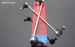 Ράβδος στήριγμα ράβδος στρέψης μπροστινός άξονας FIAT Marea/LANCIA Lybra