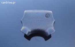 VOLKSWAGEN POLO 1996 - 2002 Αερόσακος τιμονιού