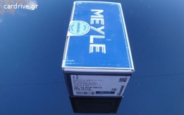 MEYLE -ORIGINAL 36-16 010 0012 ΣΥΝΕΜΠΛΟΚ ΨΑΛΙΔΙΟΥ NISSAN Pick Up (D22)