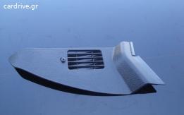 Citroen Xsara κουπέ κεντρική πλαινη κονσόλα πάνελ 9628288177