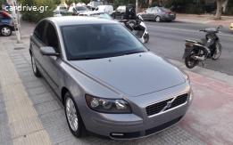 Volvo S40 - 2005