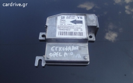 ΕΓΚΕΦΑΛΟΣ AIR BAG Opel Meriva 2003-2008 1700 cc