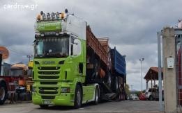 Scania - 2013