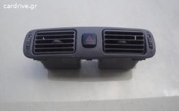 Toyota Corolla linea terra 1400cc 1995-2000 Αεραγωγος ταμπλό