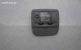 Πλαφονιέρα AlfaRomeo 146