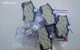 FERODO FDB1788 Σετ τακάκια δισκόφρενα FDB1788 AUDI A1/A3/A4/FORD Galaxy Mk1/OPEL Corsa F/SKODA Octavia