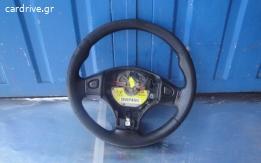 Τιμόνι ROVER 414SI 1995-2004