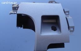 ford focus c max 1600cc 2004 κάλυμμα Ασφαλειοθήκεις