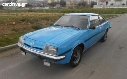 Opel Manta - 1977