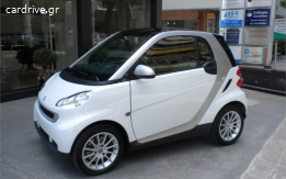 Smart ForTwo - 2010